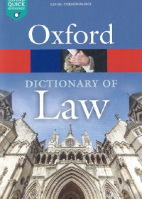 Oxford Dictionary of Law (9ed)