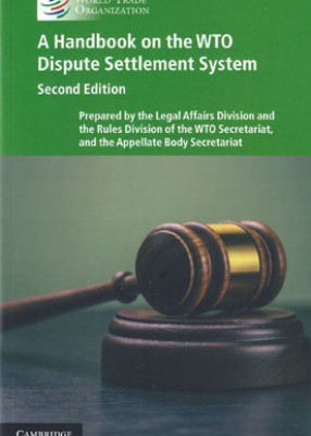 A Handbook on the WTO Dispute Settlement (2ed)