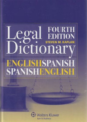 English/Spanish and Spanish/English Legal Dictionary (4ed)